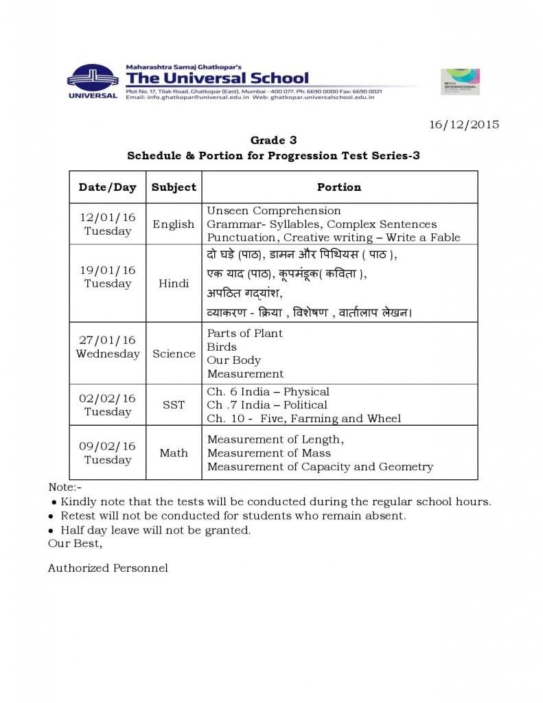 Grade 3 PTS 3-page-001