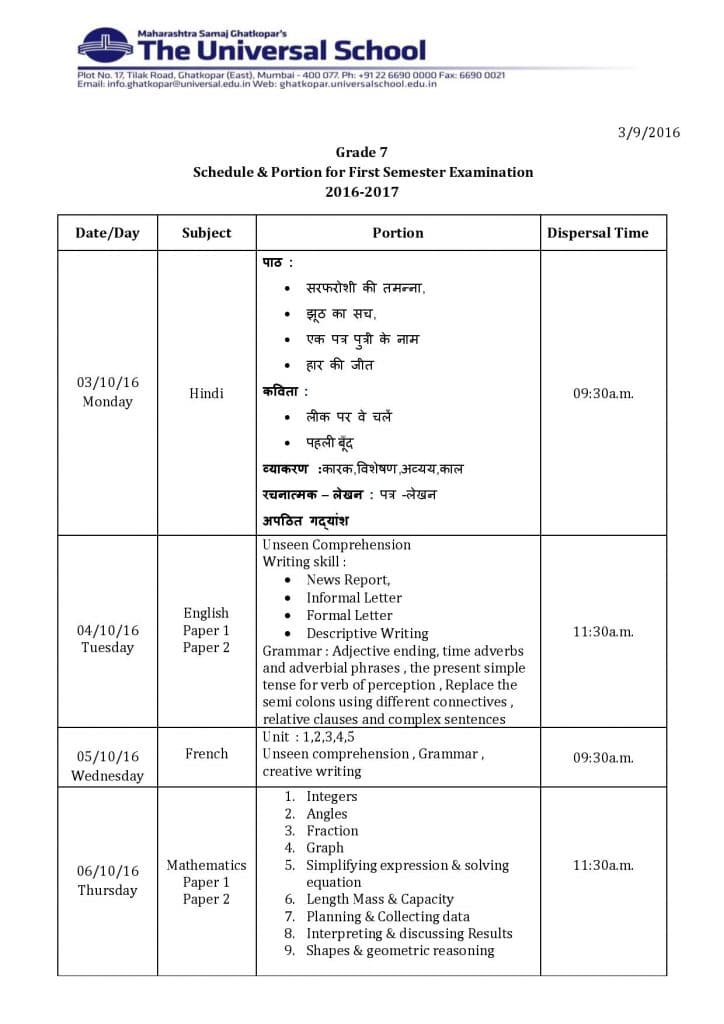 grade-7-first-semester-portion-2016-17-page-001