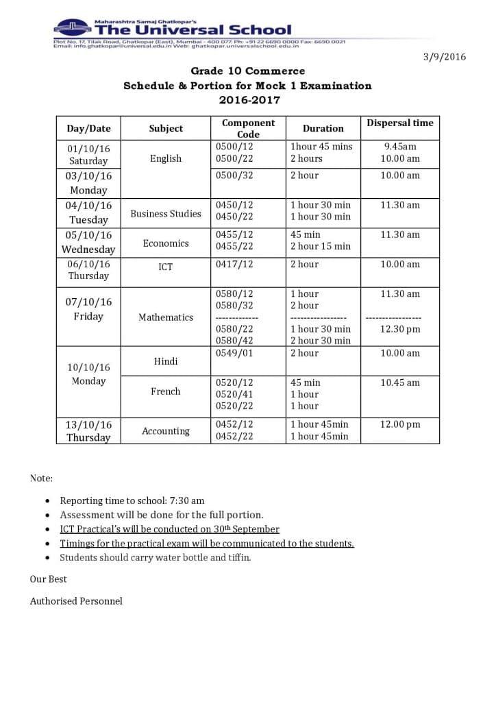 grade-10-mock-1-portion-2016-17-commerce-page-001